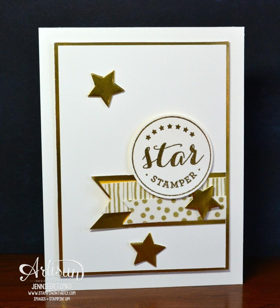 Star Stamper - Gold