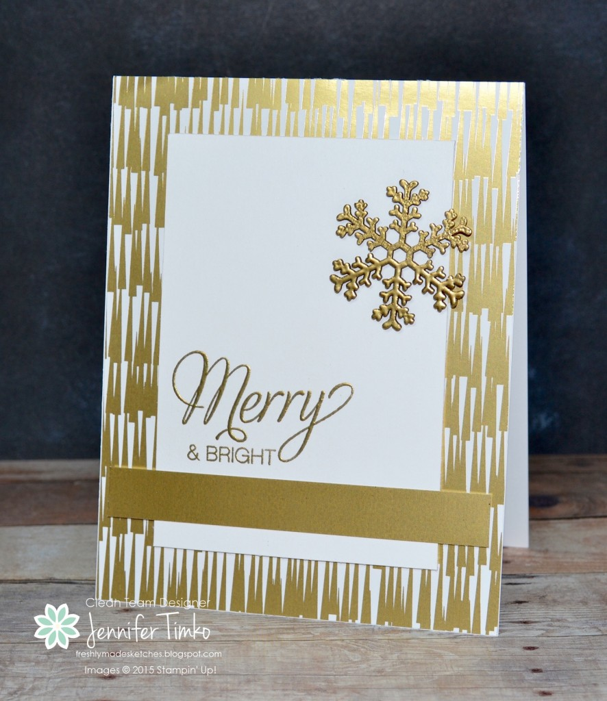 FMS217 - Merry & Bright